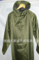 批发最低价格雨衣雨伞雨披雨鞋太阳伞帐篷广告伞围裙手套晾衣架